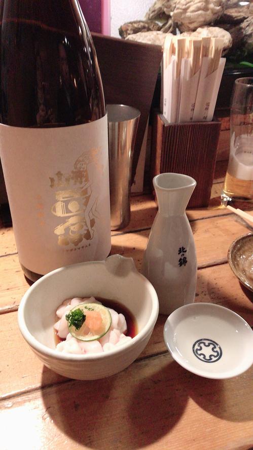 tipon&sake.JPG